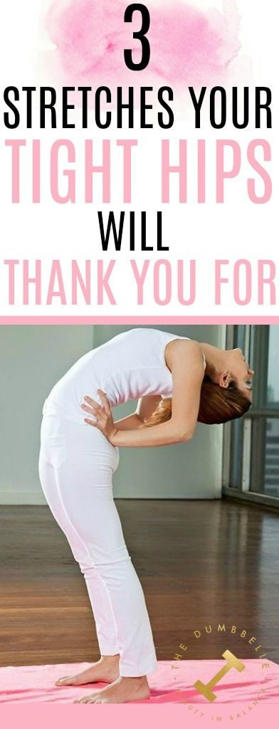 tight hip flexors stretch